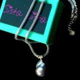 Sliver: Baroque Pearl Necklace