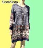 Woodstock: Stylish Shirt Dress