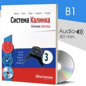 Sistema Kalinka - Textbook 3 - Level B1 (paper)