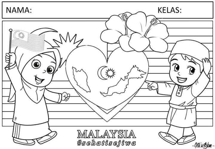 Poster Mewarna Bendera Malaysia Pewarna B