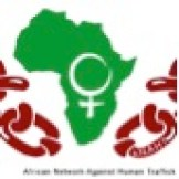 ANAHT Logo