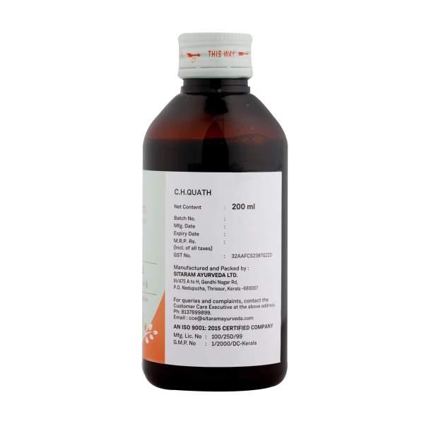 Best Ayurvedic Medicine for Stamina   Medicine for Energy   C.H.Qwath