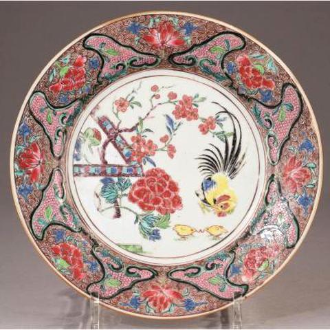 assiette chine ancienne d occasion
