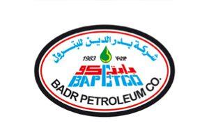 """نتيجة بحث الصور عن اعلان وظائف البترول """" شركة بدر الدين للبترول"""