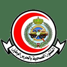 وظائف مستشفى الأمير محمد بن عبد العزيز التابع لوزاره الحرس الوطنى