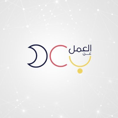 وظائف السعوديه : وظائف العمل عن بعد بالمملكه - site4job