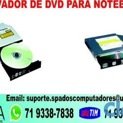 gravador-de-dvd