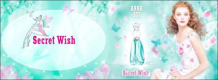 Se você gosta de perfumes doces que tem cheirinho de infância, não pode deixar de experimentar Secret Wish.