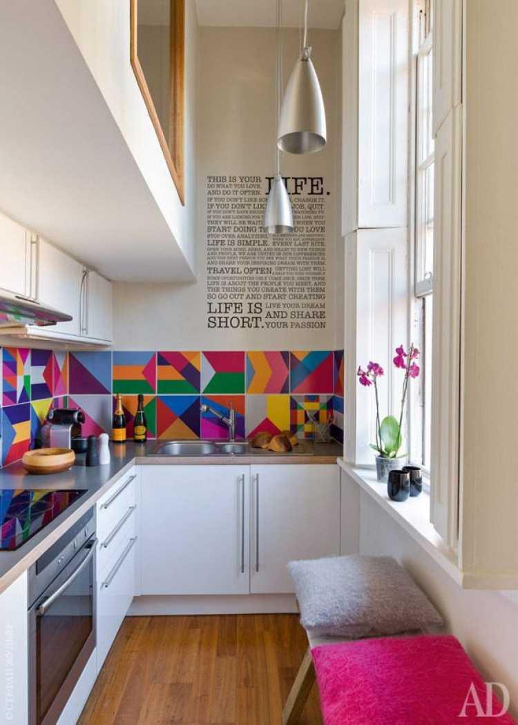 Cozinha pequena colorida