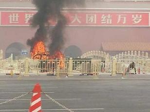 Explosiones en una sede del Partido Comunista Chino,al menos un muerto y ocho heridos