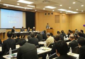 Promocionan inversiones en minería en Japón