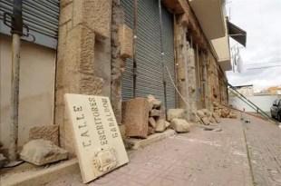 La extracción de agua produjo el terremoto de Lorca