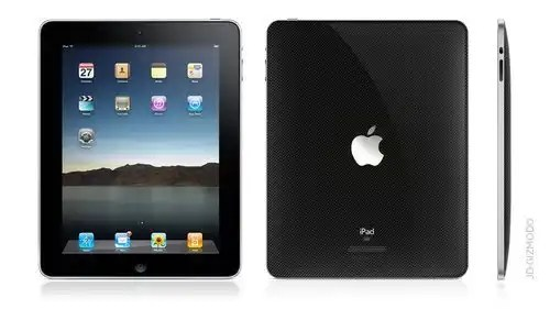 El Congreso no repondrá los iPad perdidos por los diputados