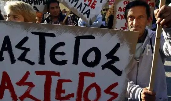 Grecia echa a mas funcionarios para poder seguir recibiendo el rescate