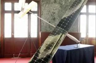 Desarrollan un avión que podrá volar indefinidamente con energía solar