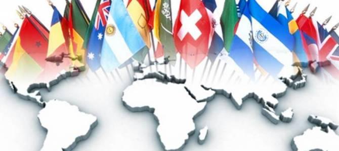 Silvana Mangione  Relazione all'Assemblea Plenaria 4 luglio 2018 Roma