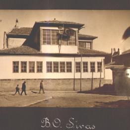 Osmanlı Bankası Sivas Şubesi - 1930