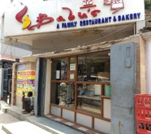 Babu's Restaurant & Bakery-siwan