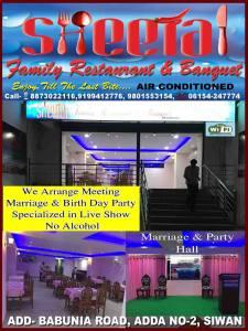 Sheetal Family Restaurant & Banquet-siwan
