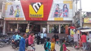 Amrapali Hotel - Siwan Bazar