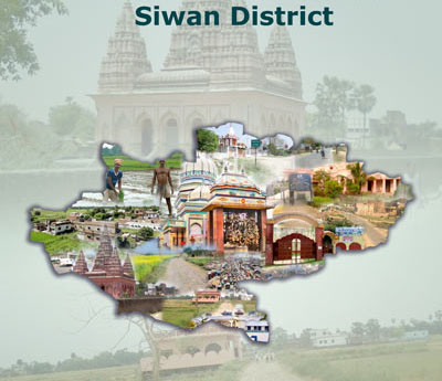 Siwan District