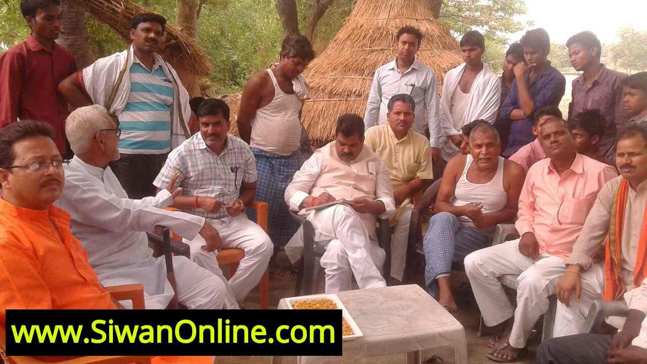 sanshad om parkash yadav