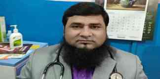 doctor ahmed ali