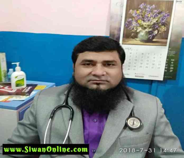 doctor ahmed ali