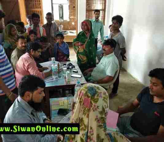 health camp in siwan