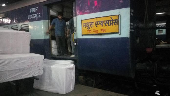chhapra mathura express