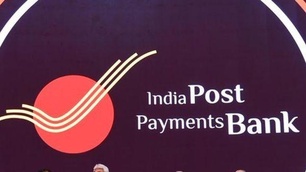 indian postal bank