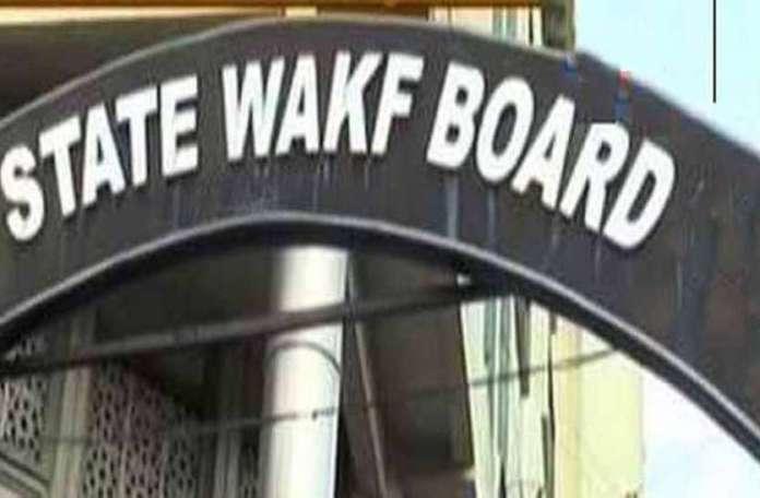 wakf board
