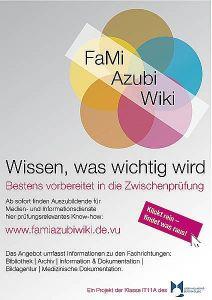 famiwiki