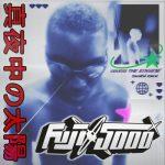 ODUNSI THE ENGINE – FUJI 5000 (Mp3 Download)