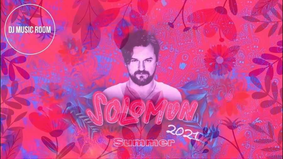 Solomun & Black Coffee Summer 2021 (DJ Music Room Mix) Mp3 Dowload