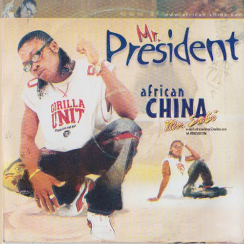 African China Sherelo Mp3 Download