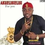Onyeoma Tochukwu Ifedimma Mp3 Download