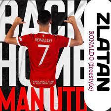 Zlatan Ronaldo (freestyle) Mp3 Download