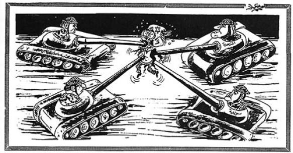 Guerra dei Sei Giorni
