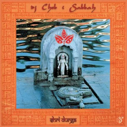 1999: Shri Durga (cover artwork)