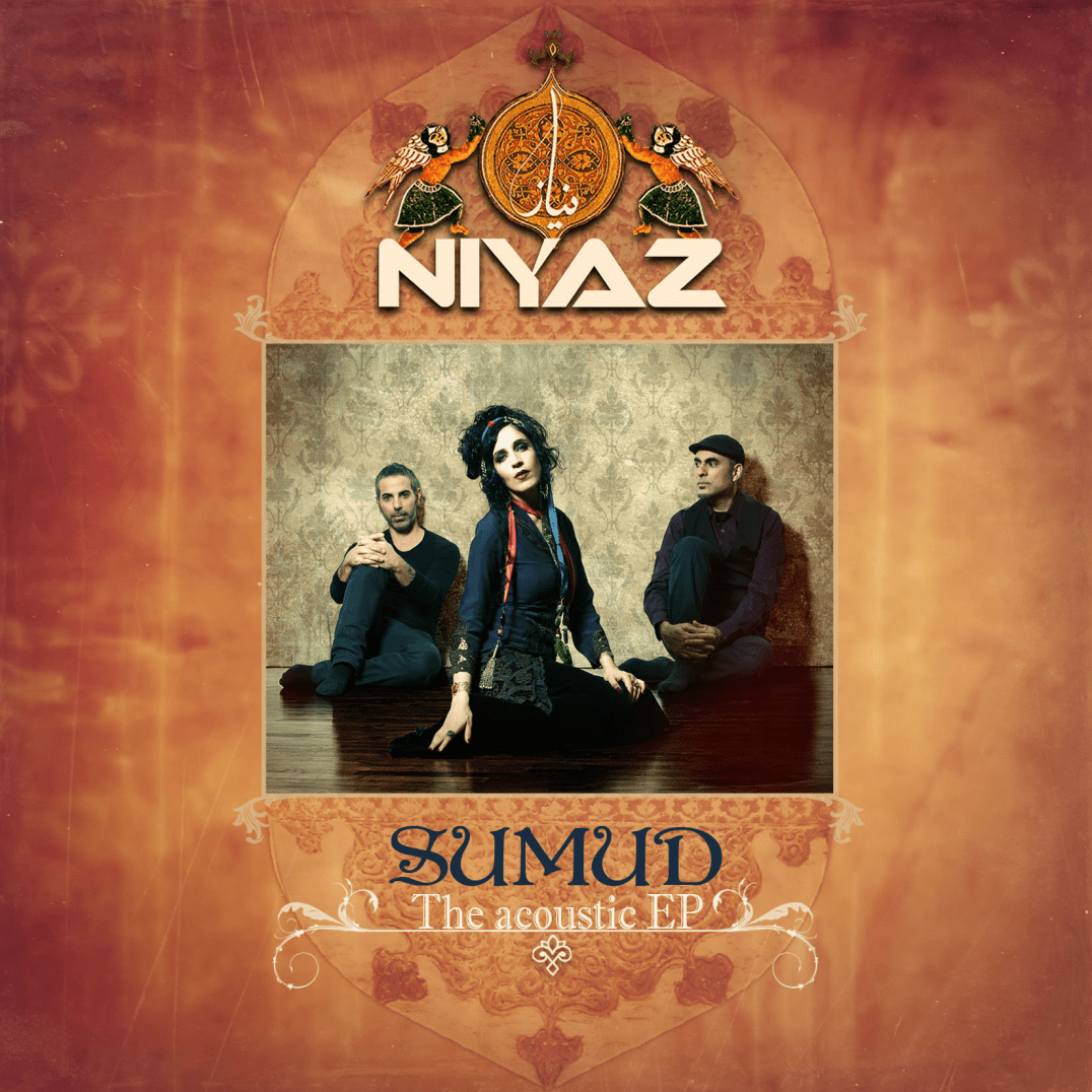 Sumud Acoustic EP (cover artwork)