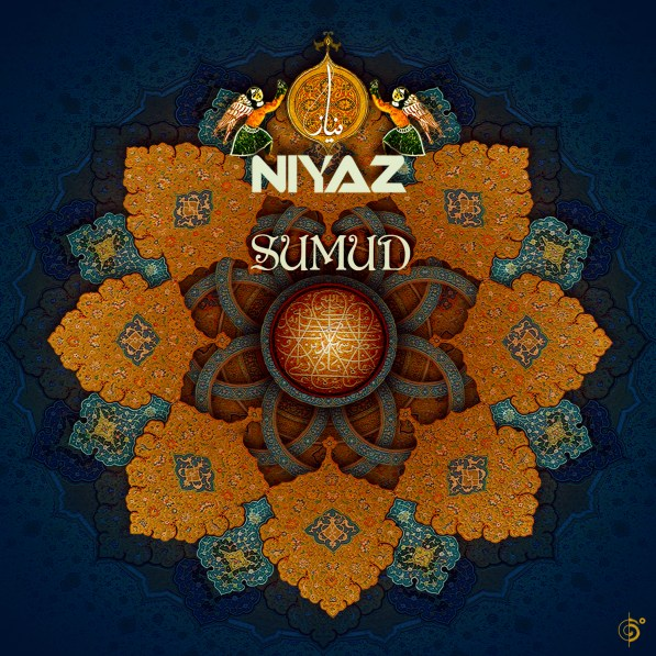 Sumud (cover artwork)