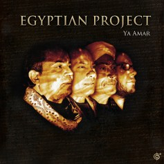 Ya Amar (cover artwork)