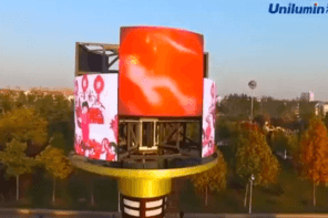 Here's A Giant Whirly-Twirly LED Sign In A Chinese Public Park