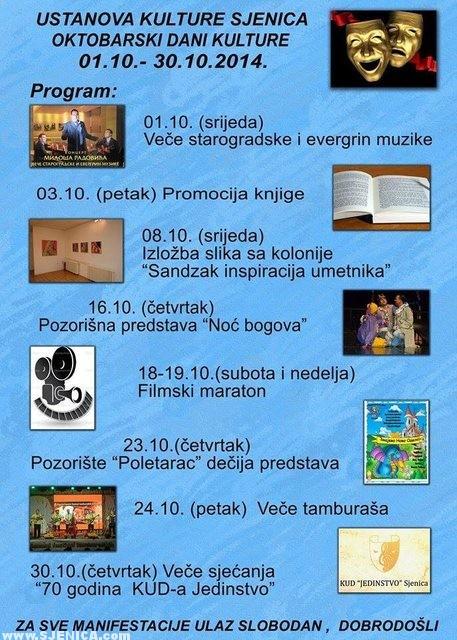 Oktobarski dani kulture - Sjenica