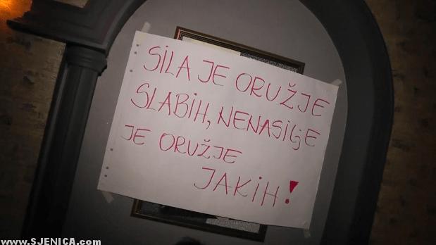 """Odrzana zurka """"Siri mir"""" / Sjenica 2015"""