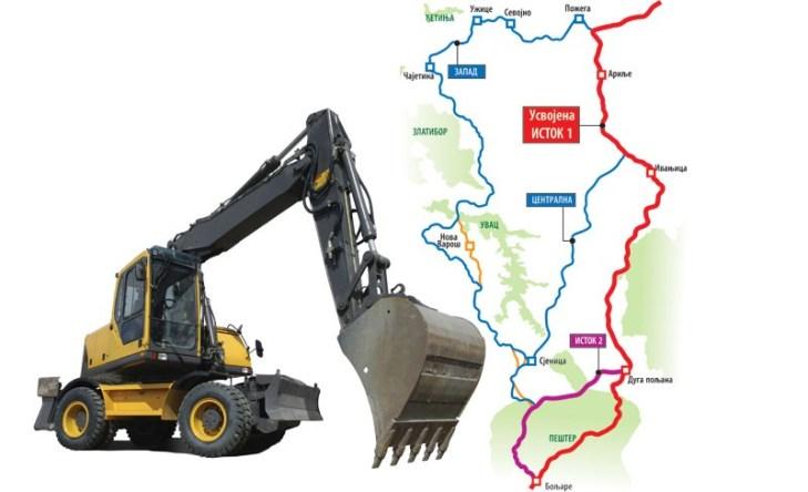 Trasa autoputa preko pesteri / Sjenica - Duga Poljana