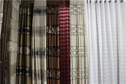 Curtains Sj Home Furnishing
