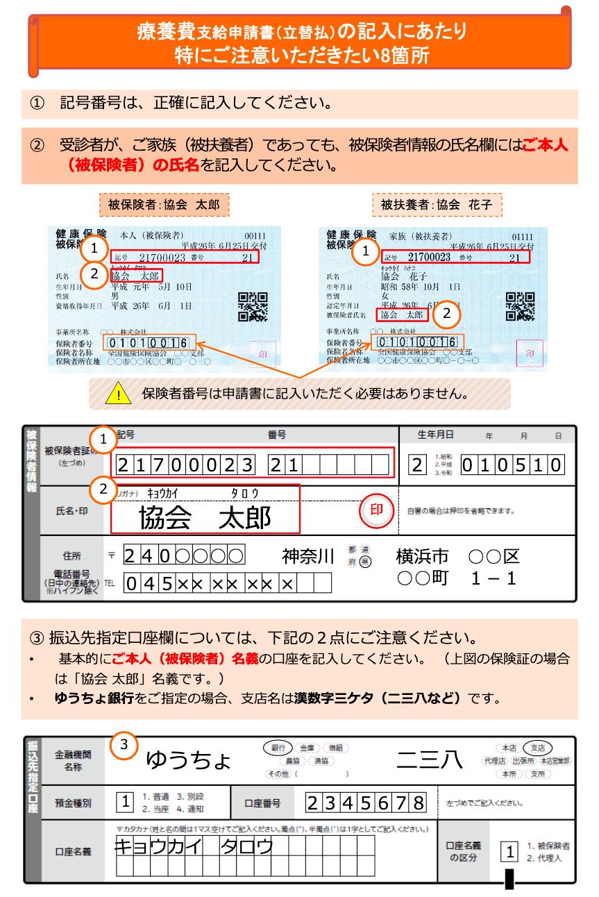 スクリーンショット 2020-01-08 12.18.54