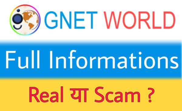 Gnet Ad World Full Plan